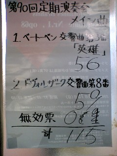 image.blog.livedoor.jp_t_h0510_imgs_0_8_084471db[1].jpg